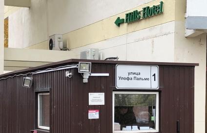 2 -улица Улофа Пальме, Депутатские корпуса ( желтое здание, вьезд сразу за Шведским Посольством).JPG